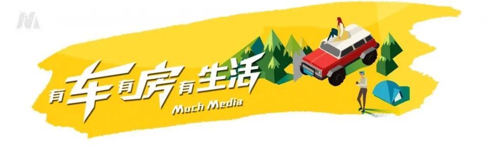 有车 | 北汽集团的新能源汽车你了解了吗?台州人快看过来