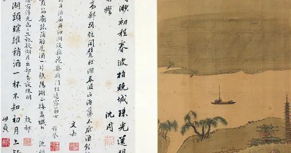 吴门画派创始人沈周《两江名胜图册》欣赏