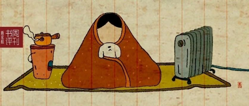 天气真冷冷冷冷,秋衣塞到秋裤里,秋裤塞到袜子里,袜子塞到棉被里