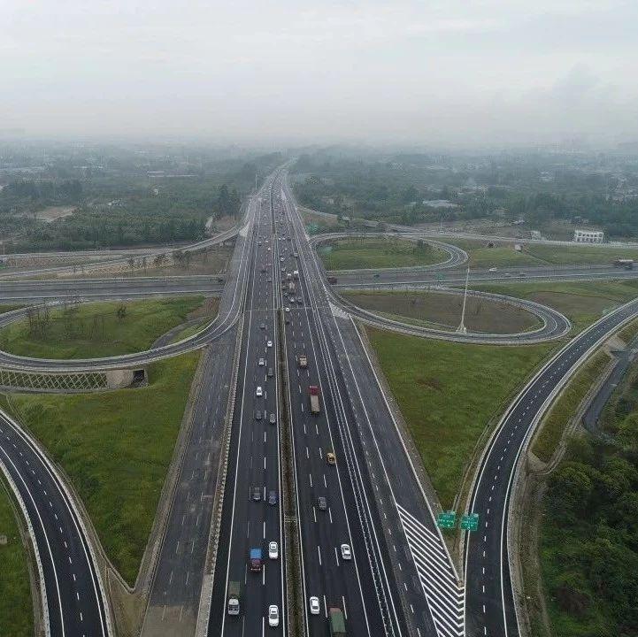 【四川交通】成绵复线高速石亭江大桥、G247线翠屏区白花至宗场段有交通管制!