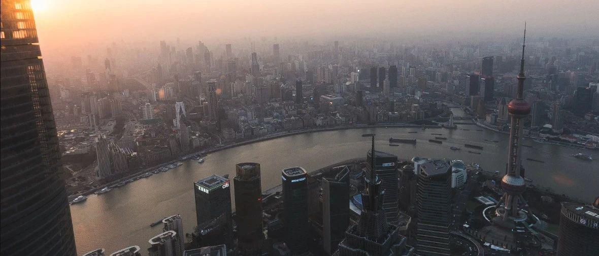 刘元春:金融乱象的根源在于地方政府信用扩张,地方财权与事权需再平衡