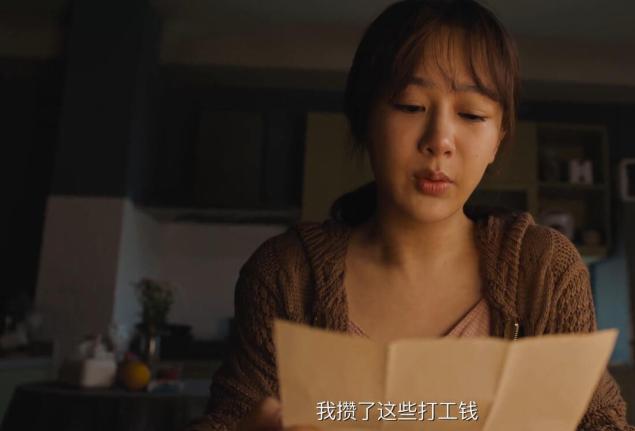 赵薇赞《听见她说》小雨演得好,称几次请杨紫没请动,原因超好笑