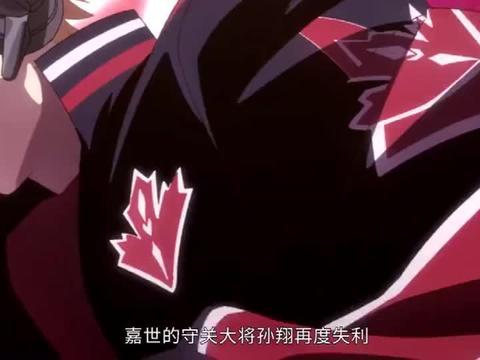 全职高手:孙翔败给了周泽楷,嘉世差点出局!