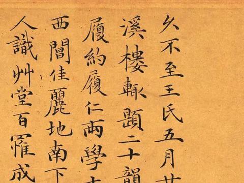 """参破人生真谛的书法家,小楷出神入化,铁画银钩,号称""""全才"""""""