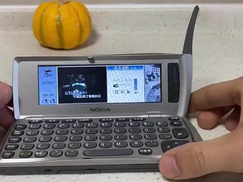 用18年前的手机看视频是什么体验?诺基亚9210c,功能领先皆领先