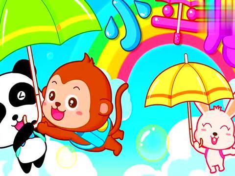 宝宝巴士:小雨滴滴答,雨中开出一朵朵小伞花,小朋友们快回家!