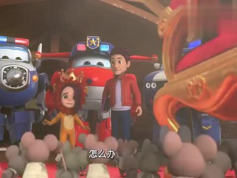 超级飞侠:奥薇发出想狮子一样的怒吼,把老鼠们吓得仓皇逃窜