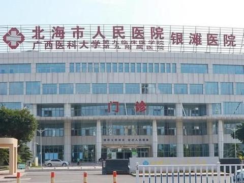 """广西一医院扩建,投入8亿元于2022年竣工,将彻底解决""""看病难"""""""