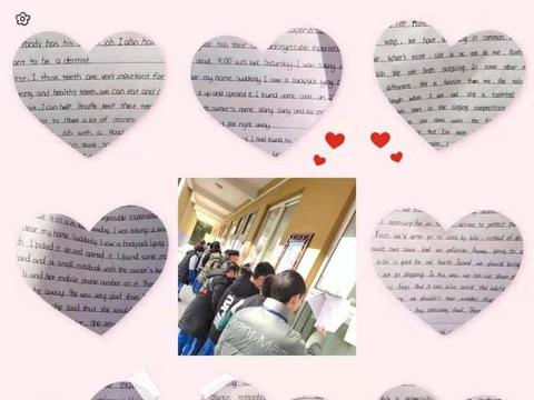 书写靓风采 墨香飘校园——安阳市第二十三中学英语书法比赛