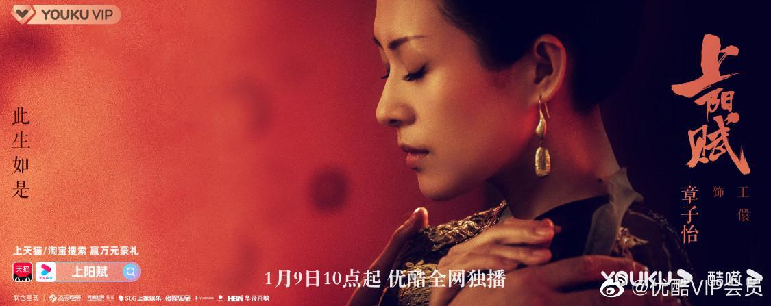 红烛锦帐下,王儇 @章子怡 合眸感受,萧綦@周一围 深情凝望…………
