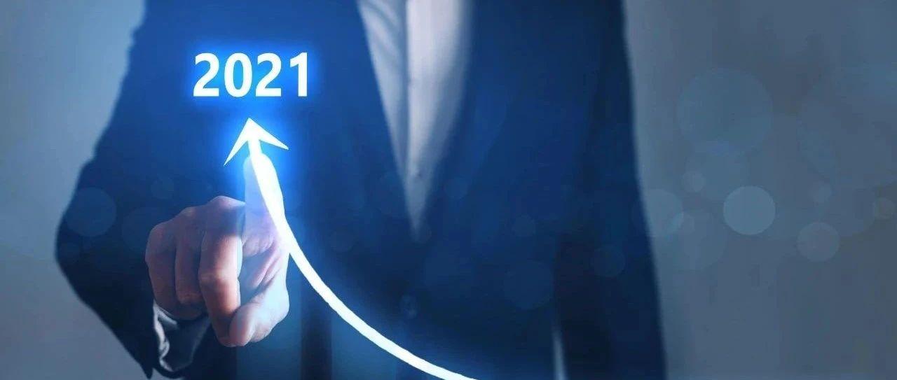 12月教育企业市值排行榜:科大讯飞取代跟谁学位列总榜第5,捷成股份等8家企业出局百亿量级   蓝鲸榜单