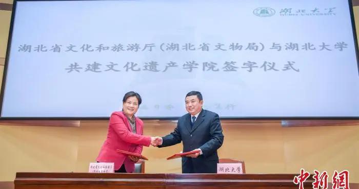 湖北省文旅厅与高校共建文化遗产学院培养文博人才