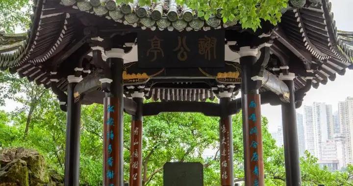 """江心屿最早的景点不是""""两塔一寺"""",可能是这座亭子"""