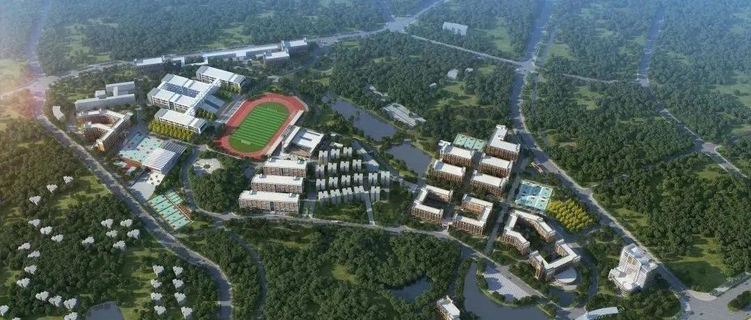 新余这所学校将新建教学楼、宿舍楼!位置就在……