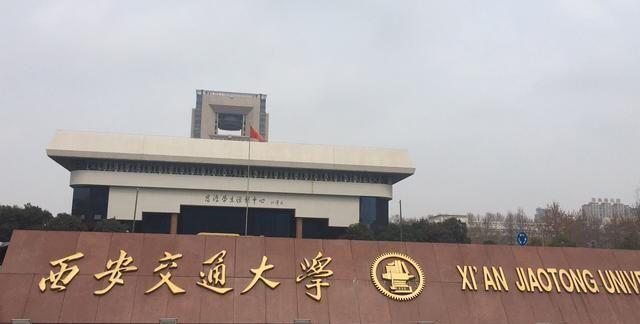 崛起的华中科技大学,是否有能力挑战渐显颓势西安交通大学?