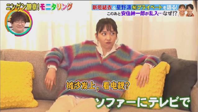 """""""躺在沙发上看电视,运动不足就玩会游戏"""" 巧了嘛!……"""