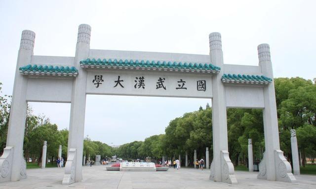 武汉大学哭了!王牌三专业:法学,测绘,口腔就业率垫底
