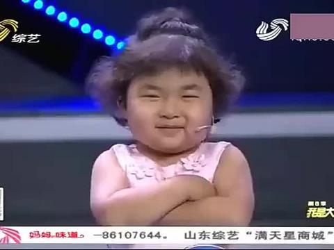 4岁神童李欣蕊太能聊了,把李鑫都聊到没话说,评委:从小是话唠