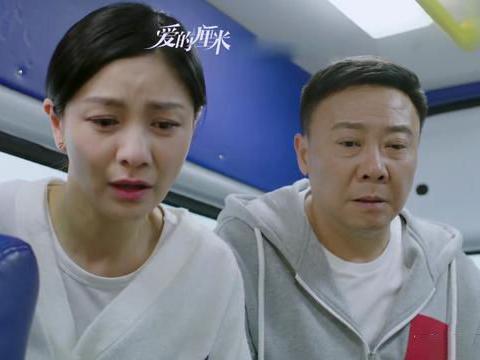 《爱的厘米》关震雷抢救李贝,看着拼命奔跑的他,最终还是洗白了