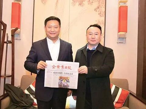 单恒伟会晤新鸥鹏渝洲教育产业集团董事长周登光、总裁杨勇