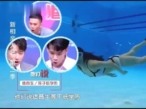 国家级游泳运动员唯美现身,爱好广泛,百态生活让人大吃一惊
