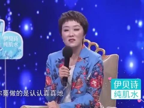 爱情保卫战:婚姻关系中凭借的是什么,涂磊怒斥90后作女