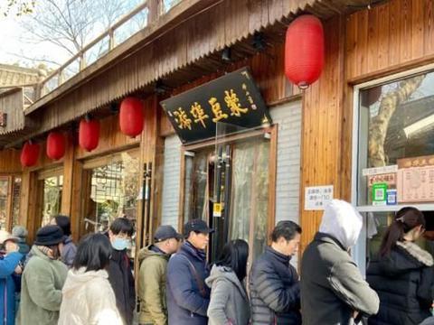 杭州这家早餐店,凭一碗豆浆火出圈,天天排长队还有人坐飞机来喝