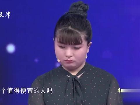 爱情保卫战:情侣翻旧账都在极尽嘲讽对方,涂磊:该散了