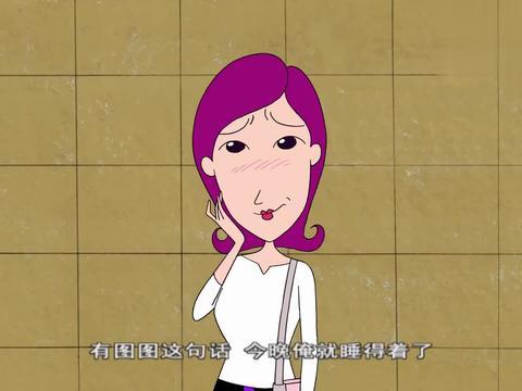 大耳朵图图:妈妈要去买胡椒粉,让图图自己留在家了!