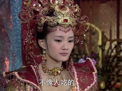 薛平贵与王宝钏:凌霄品尝后难以下咽,平贵很痛心,她吃了十八年