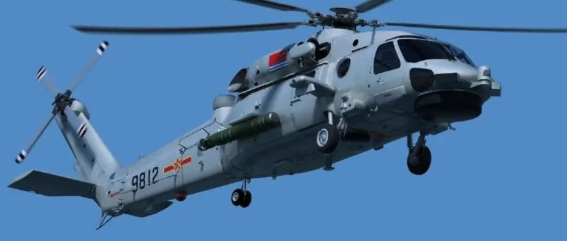 直-20舰载型已出现,为何中国还要造直-9D?未来还将共存十年