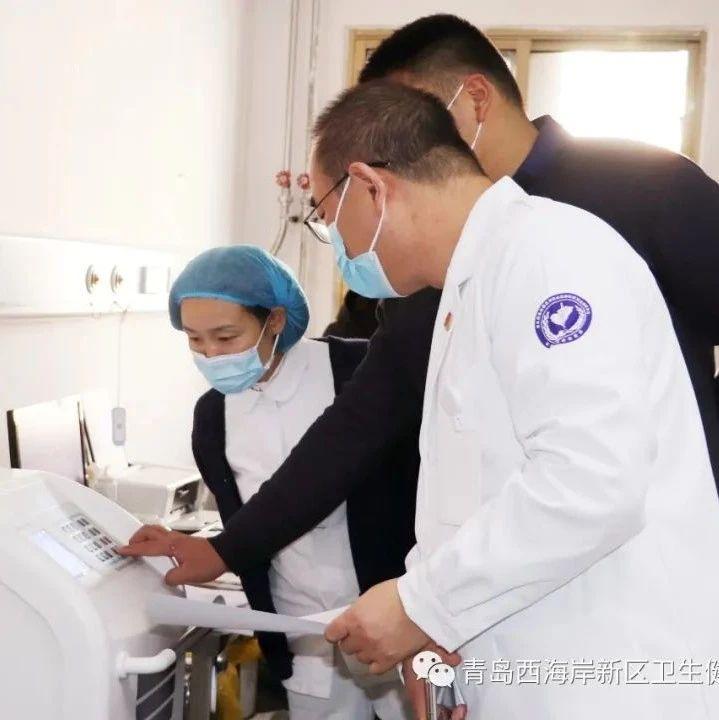 西海岸新区灵珠山医院引进骨质疏松治疗仪