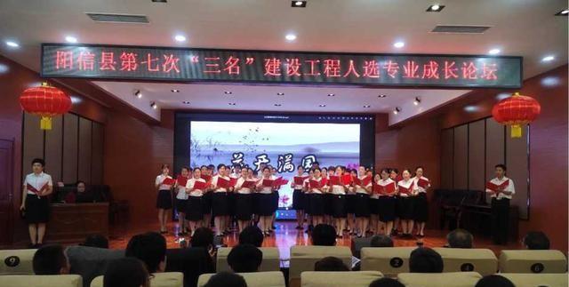 """追寻有温度的教育,写在阳信县""""三名""""第七次成长论坛之后"""