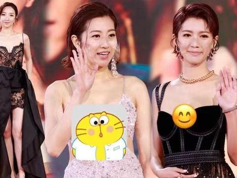 TVB年终盛会遇寒流,陈自瑶表情到位更适合做视后,连身裤最上