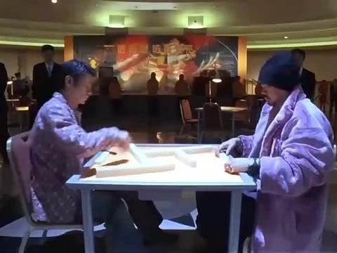 别跟华仔打麻将,刘青云这猛男都要打哭了