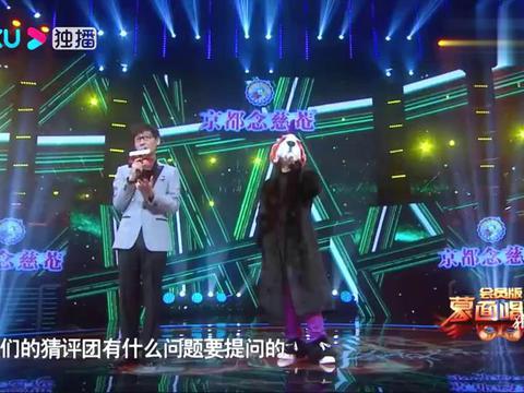 蒙面唱将:吴建豪现场揭面,合唱《一起来看流星雨》,太动听