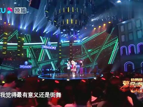 蒙面唱将:吴建豪和敖犬斗舞,两人跳得真不错,全场沸腾