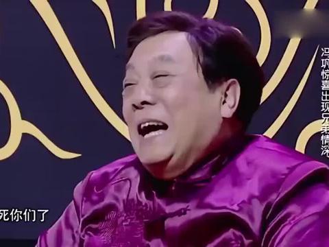 冯巩颁奖典礼现场:谁料一开口就是段子,笑翻台下明星大腕