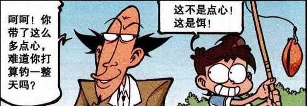 """星太奇:姜太公钓鱼愿者上钩,星太奇钓鱼""""哆啦A梦""""上钩!"""