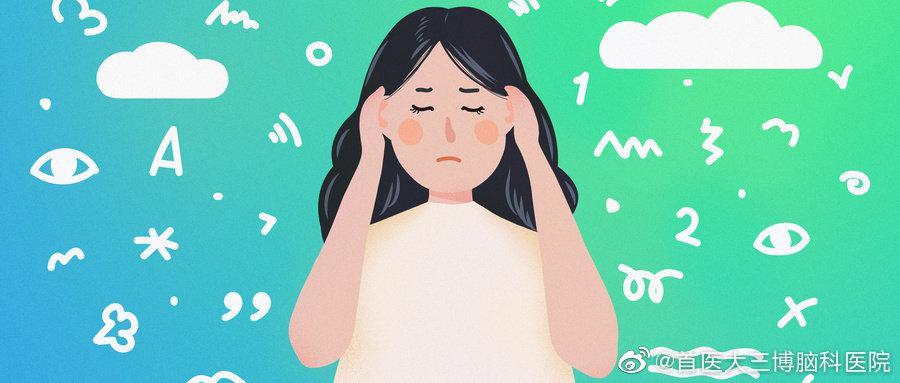 面肌痉挛手术危险吗?