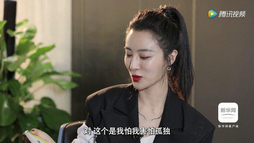 薇娅接受采访表示: 独立,坚强,温暖,努力…………