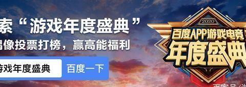 LOL票选重做英雄,奎因梦魇龙女在列,11岁的他呼声最高!