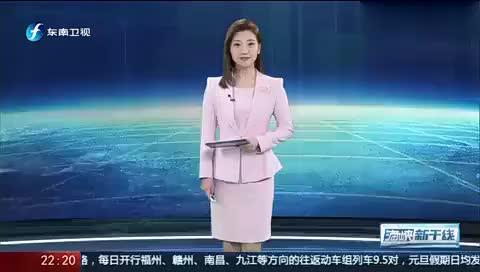 台湾:首度主持广播节目 陈水扁——绝不谈政治丨福州