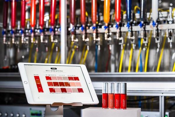 爱茉莉太平洋将在CES 2021展示定制型唇妆制造系统和现制化妆水制造仪器 | 美通社