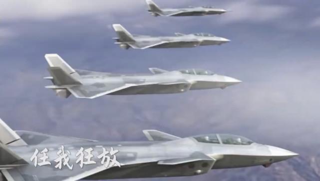 歼20双座版布局曝光:前机身重新设计 座舱加长加大