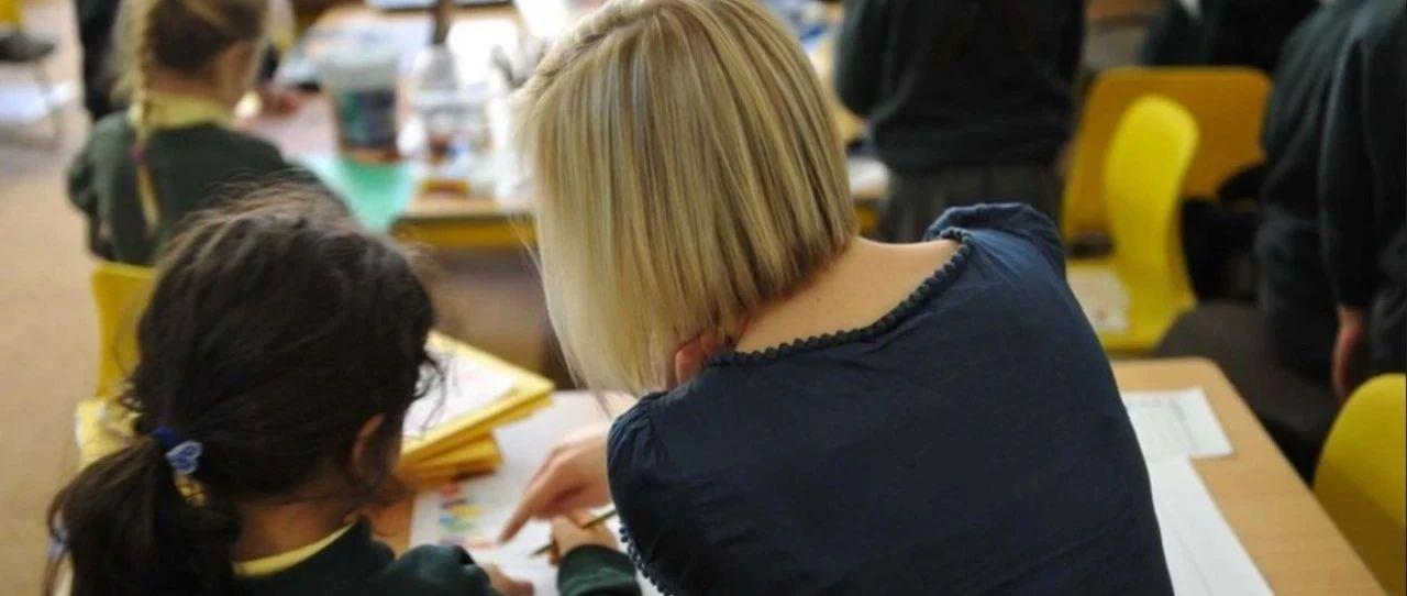 GCSE和A-level 考试取消——不公平的差距更大了!