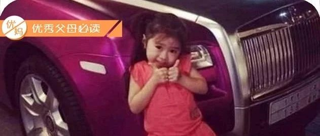 """5岁因""""长得好看""""进豪门,被迪拜富豪收养的女孩,现状惊呆了所有人……"""