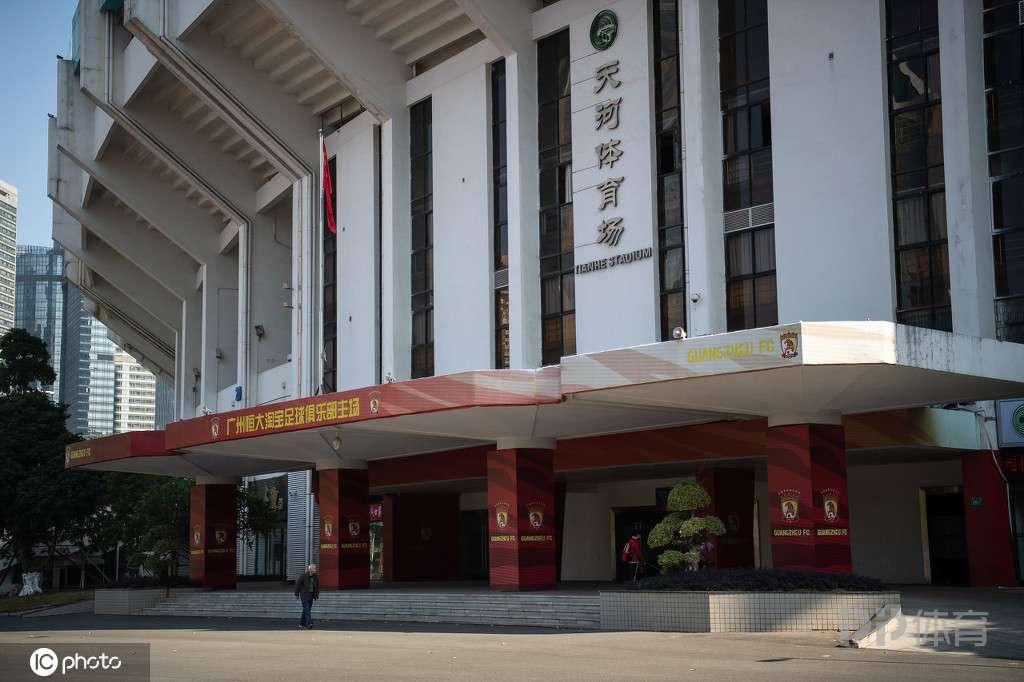 广州苏州大连长春4城申办中超 职业联盟已开启考察