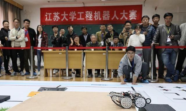 江苏大学机械工程学院:5个本科专业、3个一级学科、6个二级学科