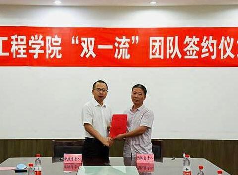 自信满满,燕山大学有望成为河北本土的首所双一流